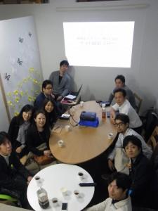 ならいろ|narairo 第三回勉強会